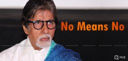 amitabh-bachchan-appeal-to-fans-about-his-birthday