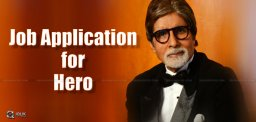 amitabh-bachchan-job-application-for-hero