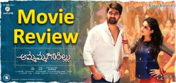 ammammagarillu-movie-review-rating