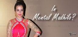 amrutha-in-mentalmadhilo-movie