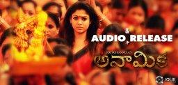 anaamika-telugu-movie-audio-and-movie-release