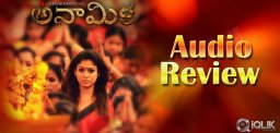 Anamika-Audio-Review