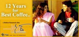 12-years-for-sekharkammula-anand-movie