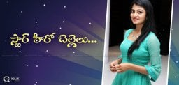 actress-anandhi-to-play-sister-role-in-pawanfilm