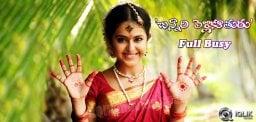 Anandi-full-busy-