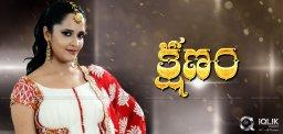 anchor-anasuya-sesh-adivi-movie-title-kshanam