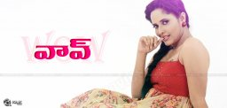 anasuya-new-photoshoot-updates