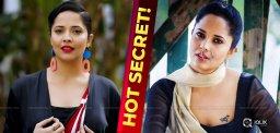 Anasuya-Bharadwaj-Hot-Secret