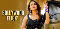 Anasuya-Bharadwaj-To-Do-Bollywood-Film