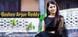 anasuya-bharadwaj-about-arjun-reddy