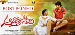 andhra-pori-movie-audio-release-postponed