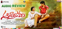 andhra-pori-akash-puri-audio-review