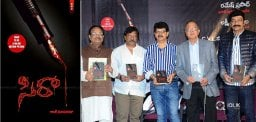'Andhra Pori' Director's Book Catches Attention