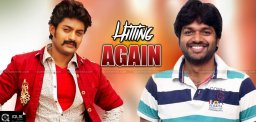 anil-ravipudi-kalyan-ram-new-movie-confirmed