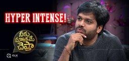 Anil-Ravipudi-Neeku-Matrame-Cheptha-Talk-Show
