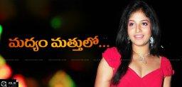 drunken-actress-anjali-hulchul-in-banjarahills-pub