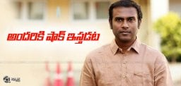 music-director-anuprubens-ism-songs