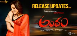 rashmi-antham-movie-release-details