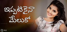 anupama-parameswaran-tej-ilove-you-movie