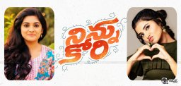 anupama-acts-nivetha-tamil-ninnu-kori