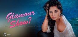 Anupama-Romance-Tollywood-Debut-Hero