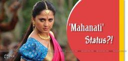 mahanqati-status-for-Savitri-Soundarya-Anushka