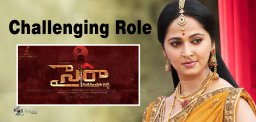 challenging-role-for-anushka-in-sye-raa