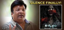 nishabdham-release-date-announced