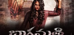 anushka-bhaagamathie-first-look-details