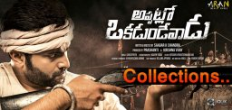 details-about-appatlo-okadundevadu-collections