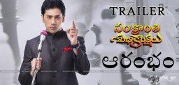 Arambham-Trailer-launched