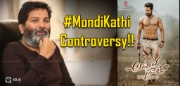 mondi-katthi-controversy-only-for-publicity