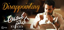 aravindha-sametha-disappointing-ratings