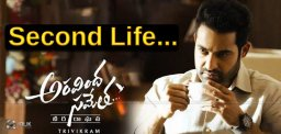 Aravindha Sametha Gets Second Life