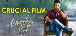 actors-hope-on-aravindha-sametha-movie