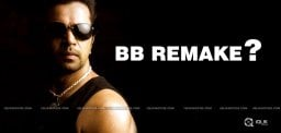 allu-arjun-remaking-bajrangi-bhaijaan-movie