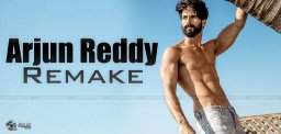 shahid-kapoor-arjun-reddy-hindi-remake-