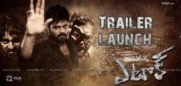 ram-gopal-varma-attack-movie-trailer-launch-news