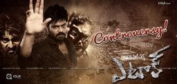 controversy-about-attack-movie-song-lyrics-news
