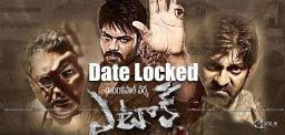 manchu-manoj-attack-movie-release-date