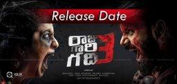 Raju-gari-gadhi3-dussera-release
