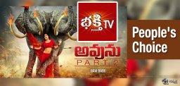 avunu-2-chitram-kadu-nijam-movies-details
