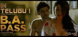 ba-pass-movie-dubbed-into-telugu-details