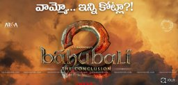 baahubali2-movie-expected-collections-details