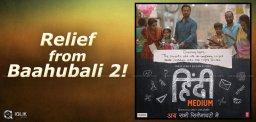 hindi-medium-movie-getting-positive-review