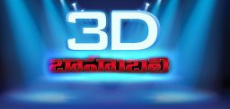 Baahubali-in-3D