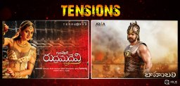 rudramadevi-and-baahubali-movie-release-tensions