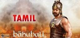 baahubali-movie-tamil-version-title-details