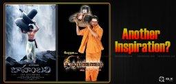 baahubali-shivudu-poster-copied-story