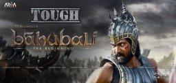 comparison-between-baahubali-and-magadheera